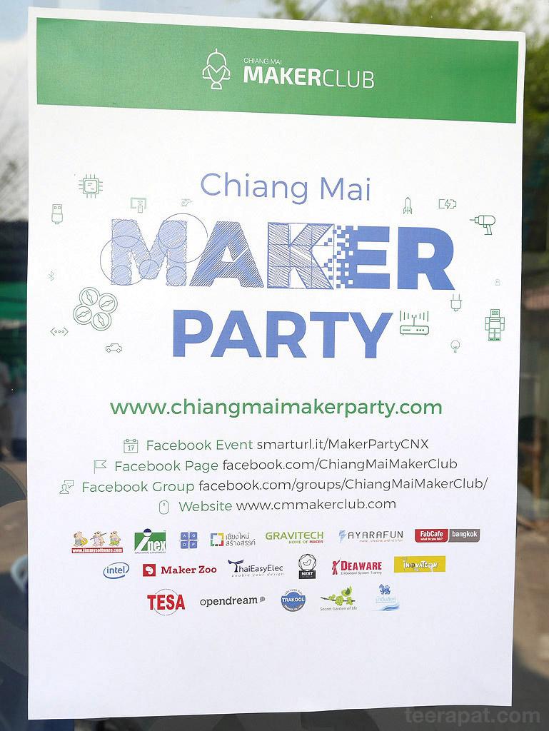 CMMakerParty2015_04