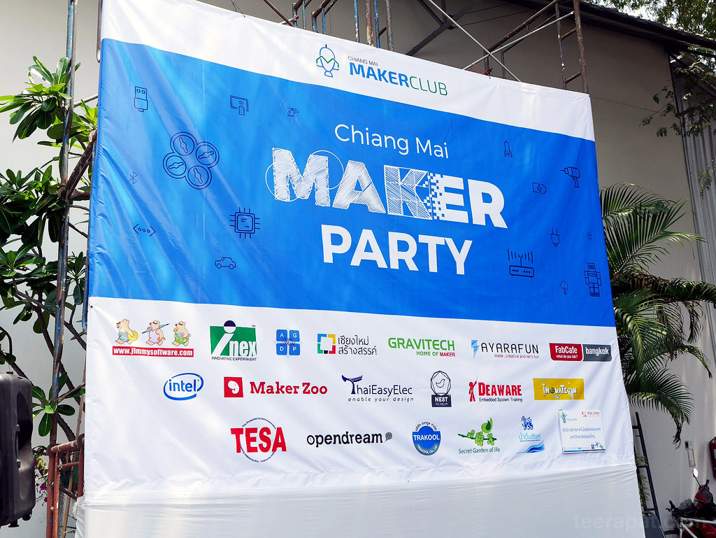 CMMakerParty2015_28