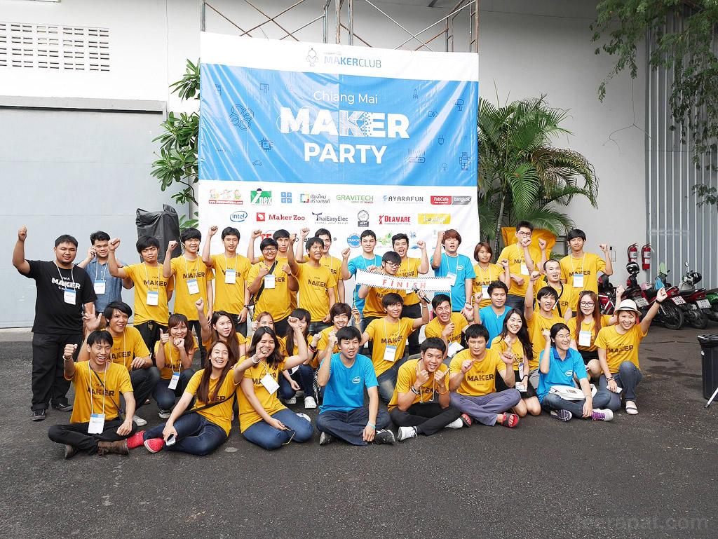 CMMakerParty2015_90
