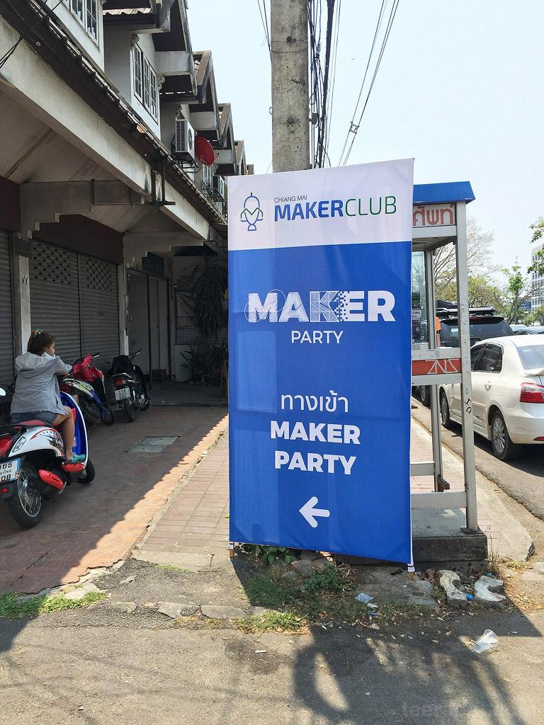 CMMakerParty2015i_11