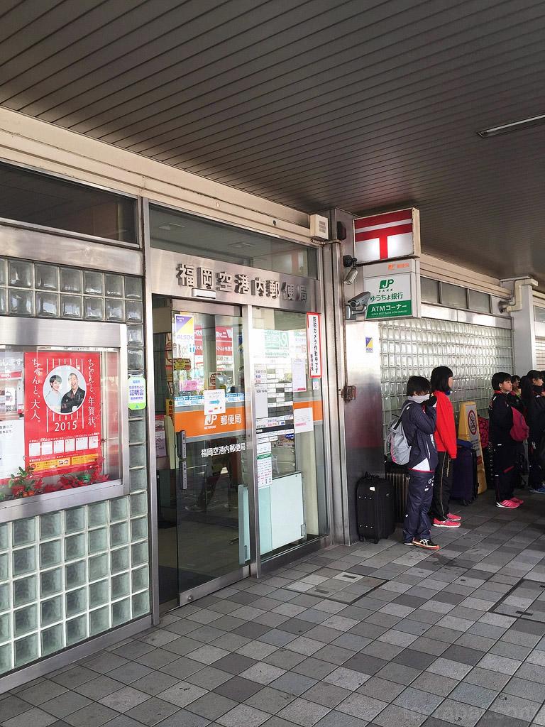Kyushu2014i_0003
