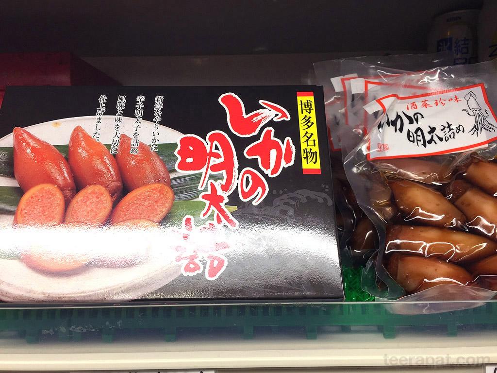 Kyushu2014i_0005