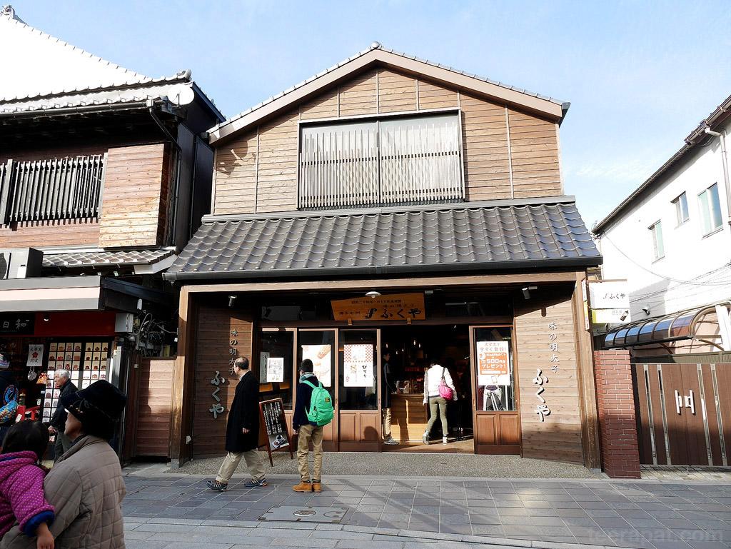 Kyushu2014_0054