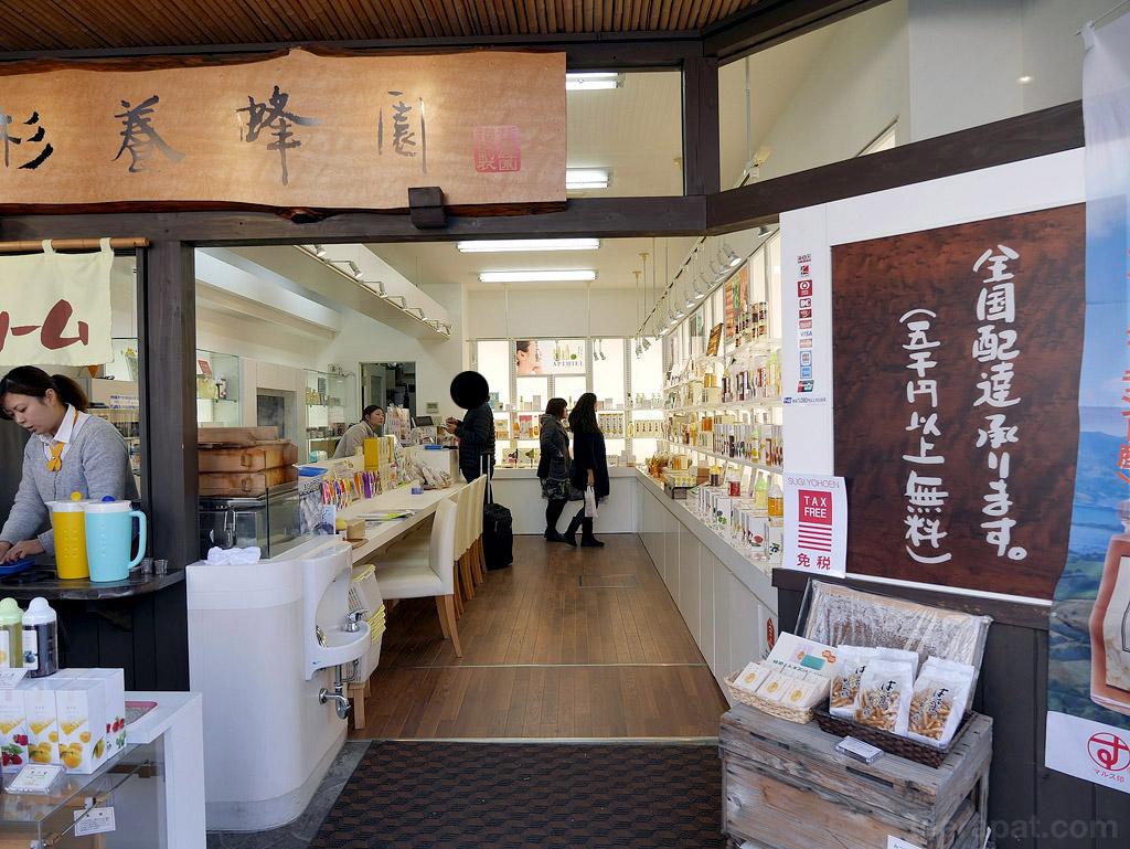 Kyushu2014_0057