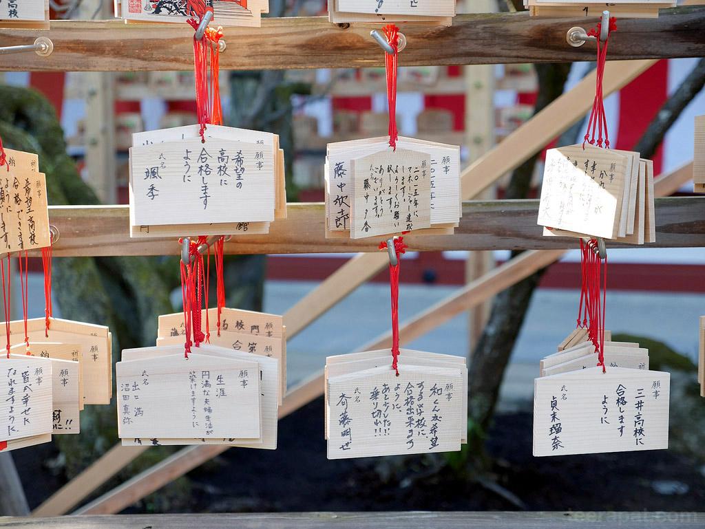 Kyushu2014_0072