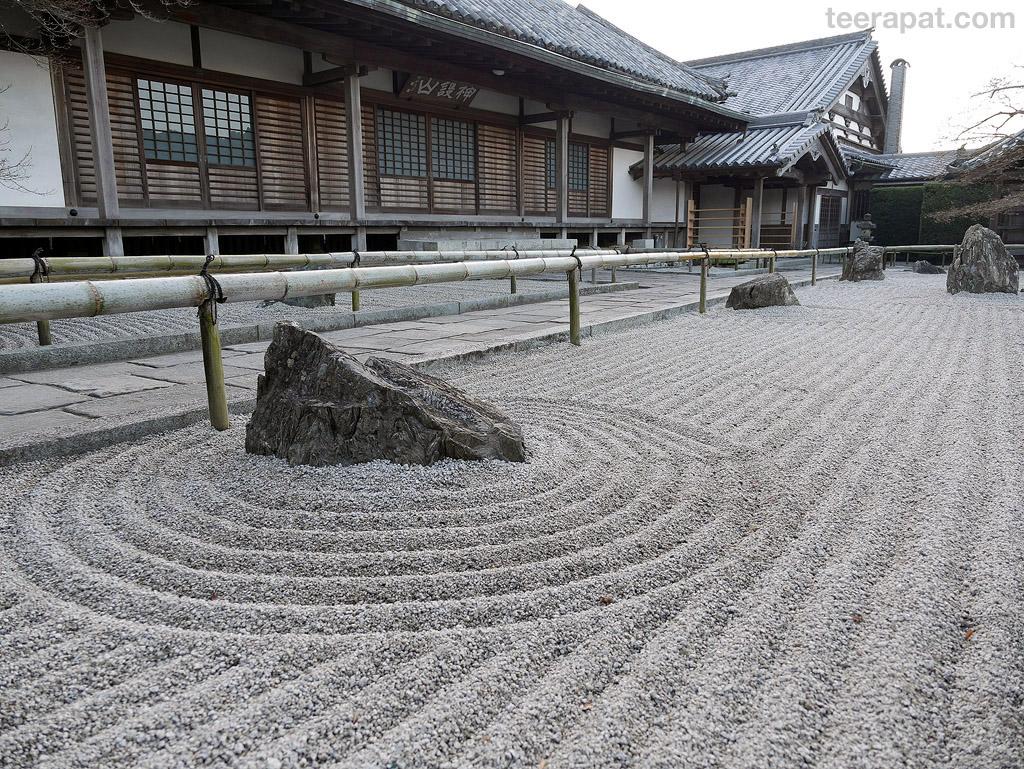 Kyushu2014_0078