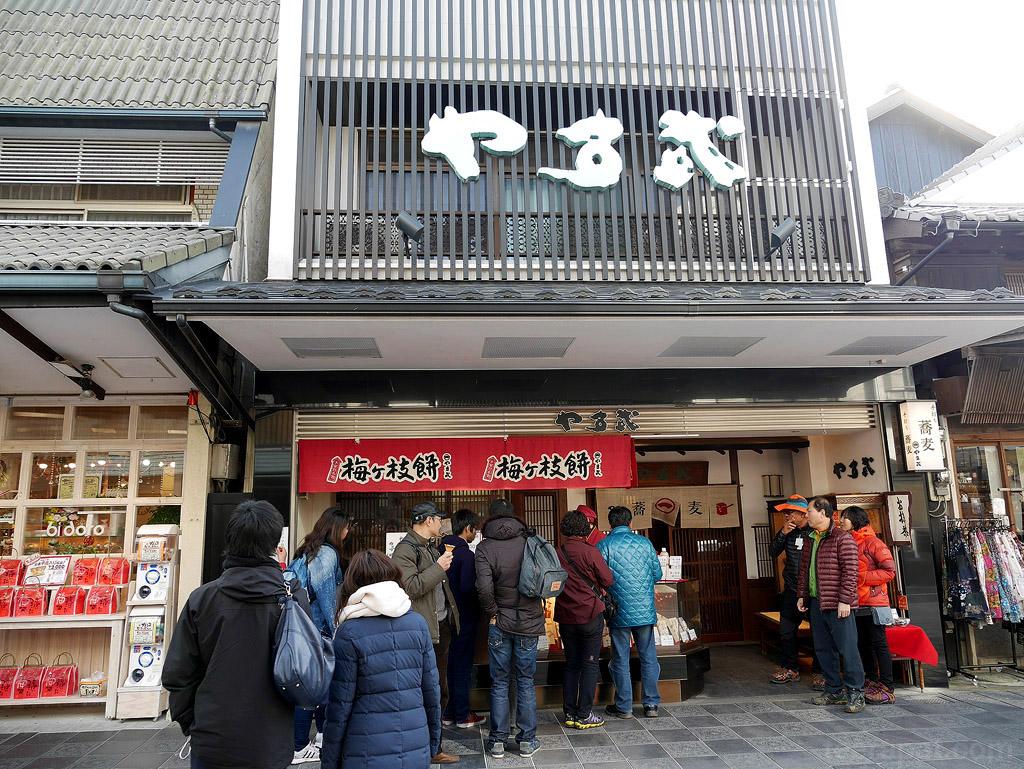 Kyushu2014_0096