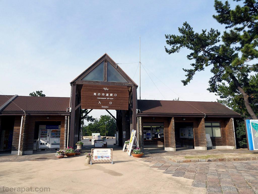 Kyushu2014_0122