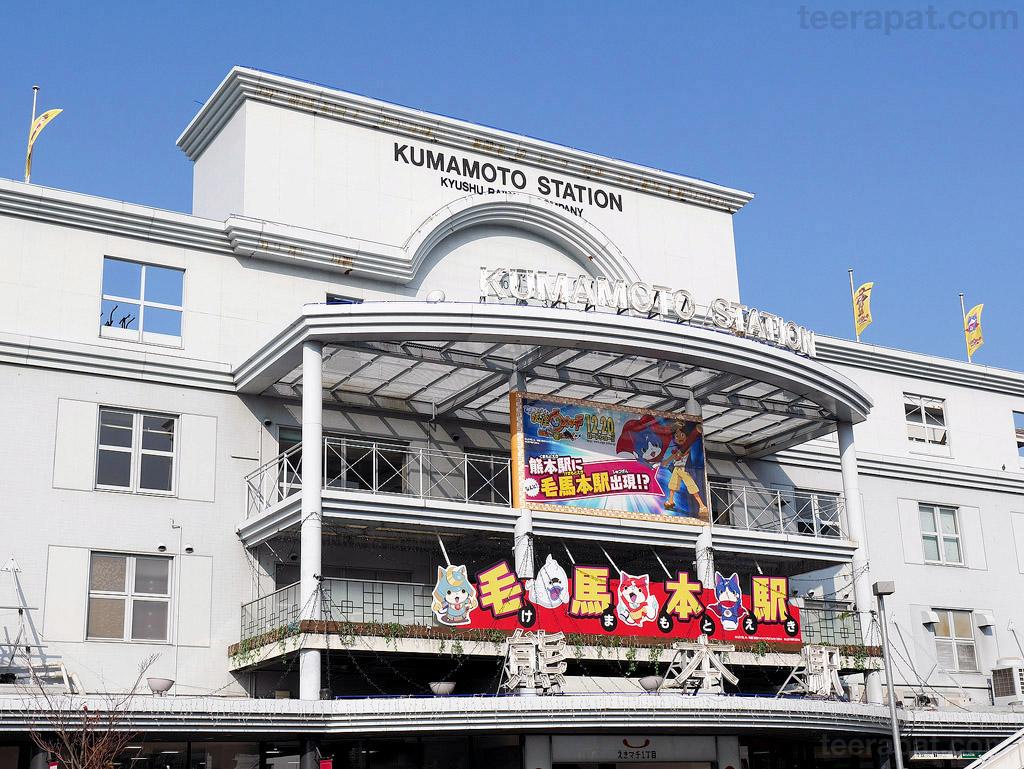 Kyushu2014_0248