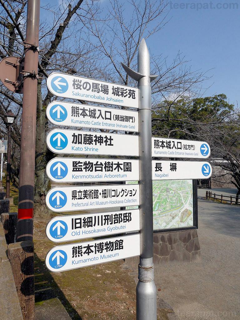Kyushu2014_0251