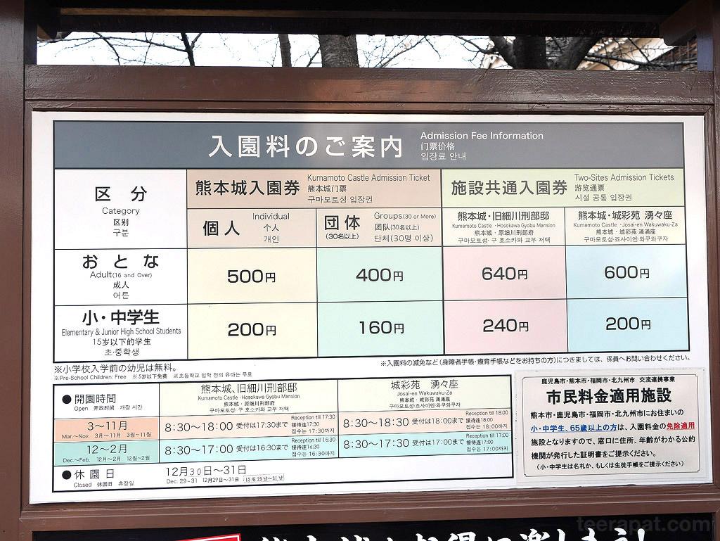Kyushu2014_0252