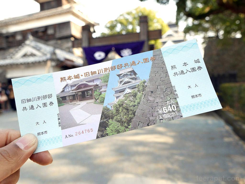 Kyushu2014_0253