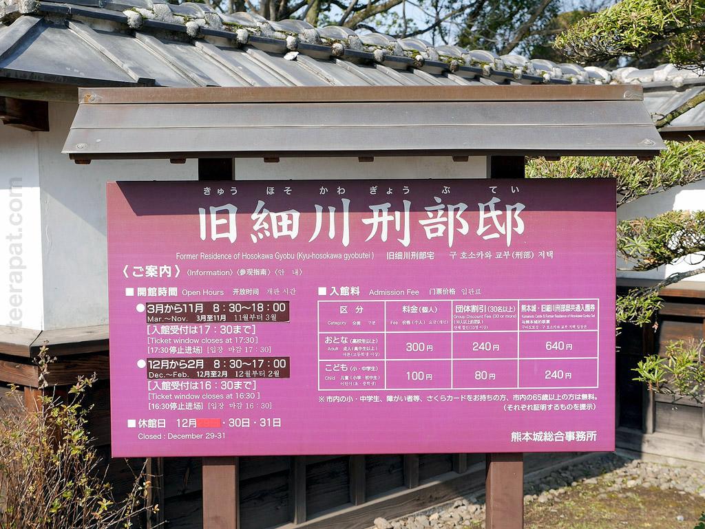 Kyushu2014_0255