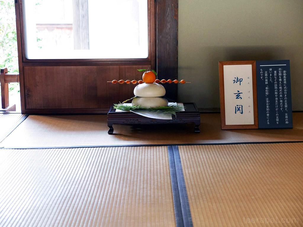 Kyushu2014_0260