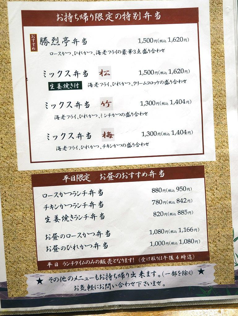 Kyushu2014_0356