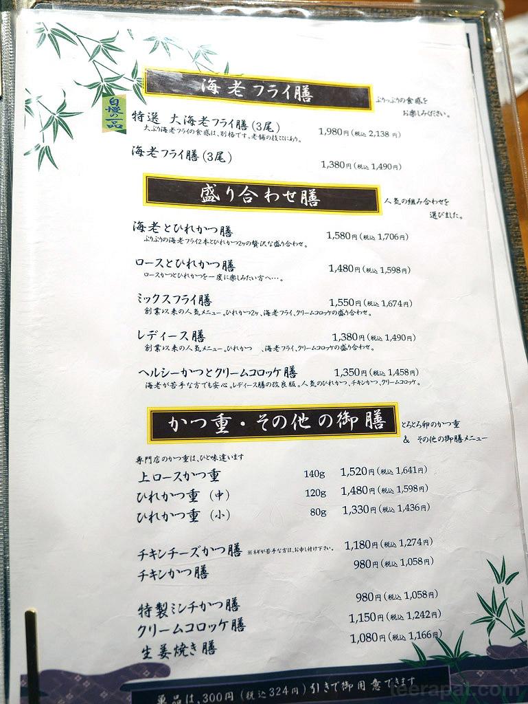 Kyushu2014_0360