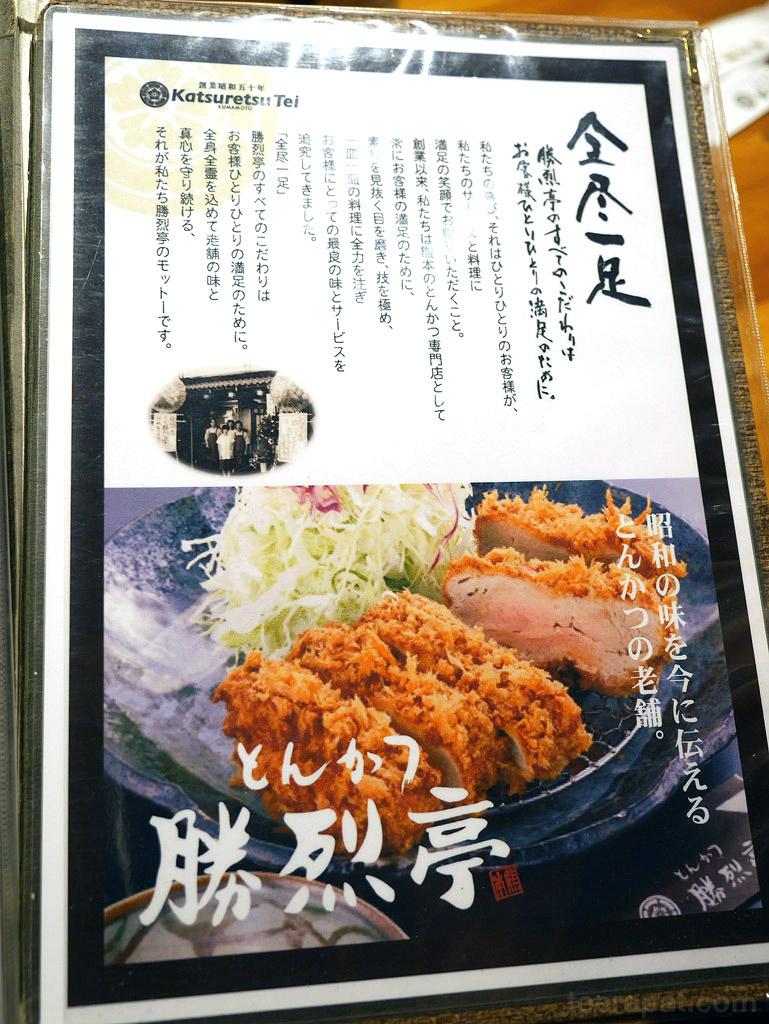 Kyushu2014_0364