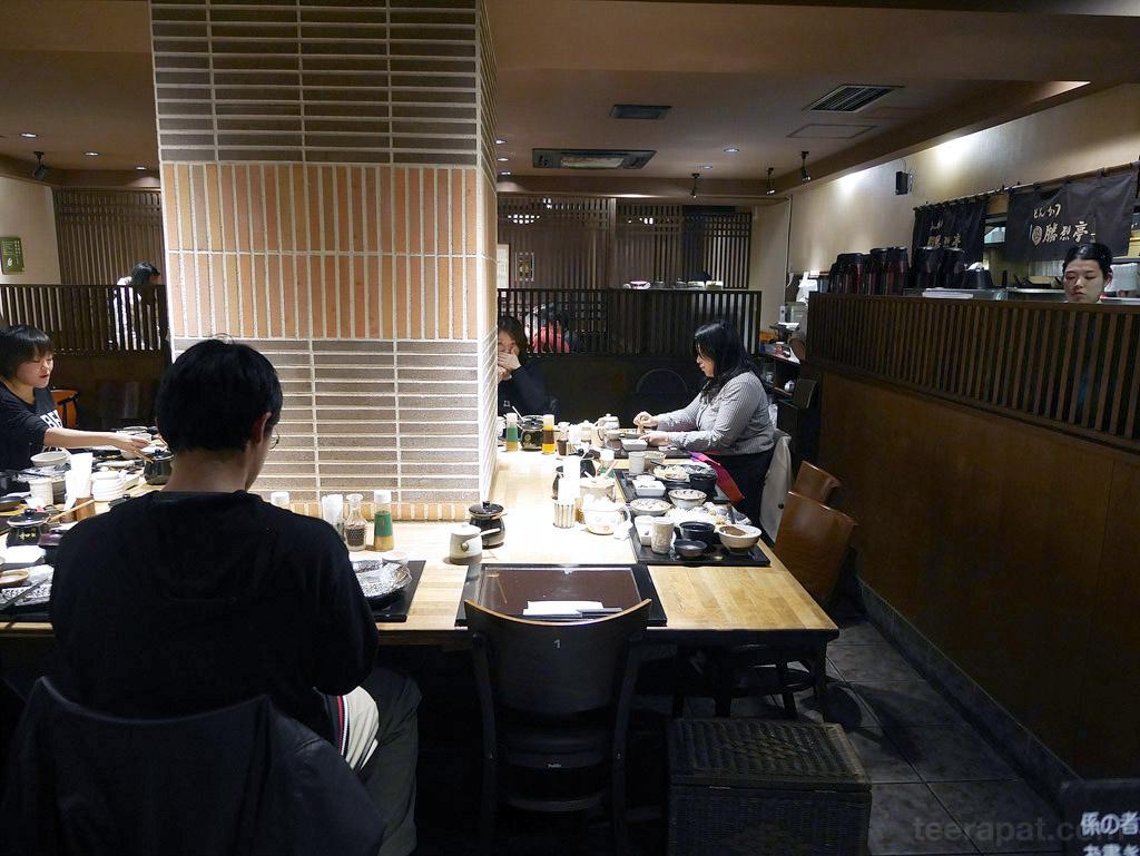 Kyushu2014_0384