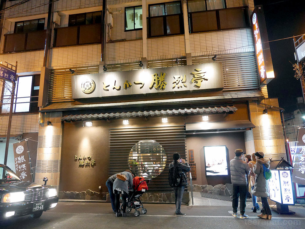 Kyushu2014_0385