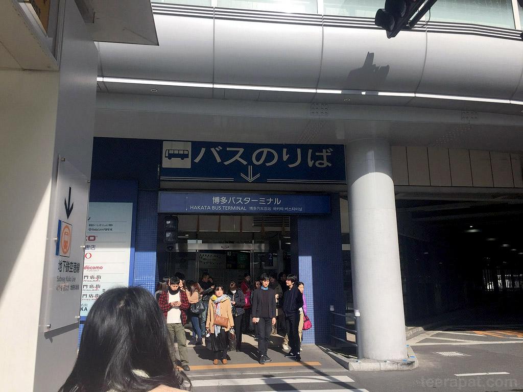 Kyushu2014i_0018