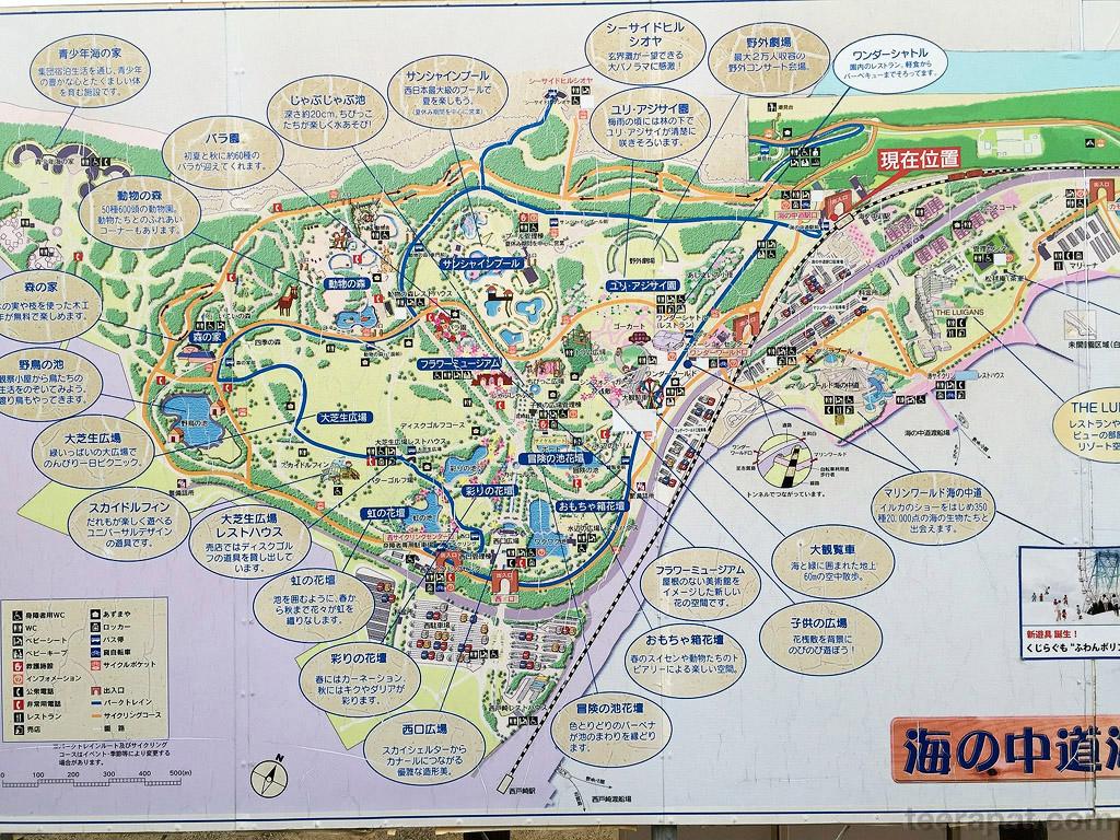 Kyushu2014i_0028