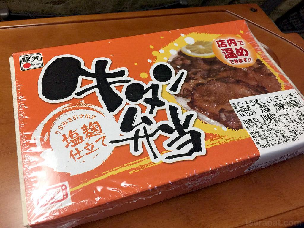 Kyushu2014i_0037