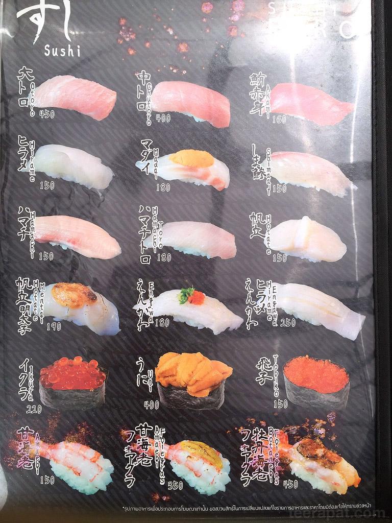 SushiHiro_03