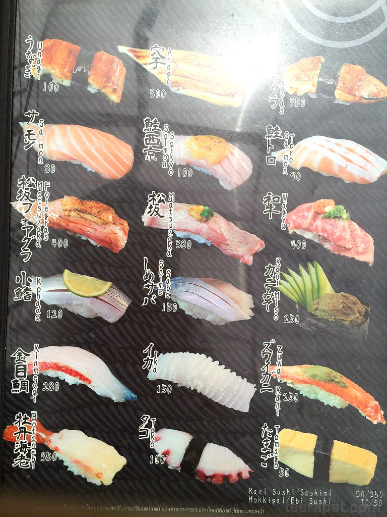 SushiHiro_04