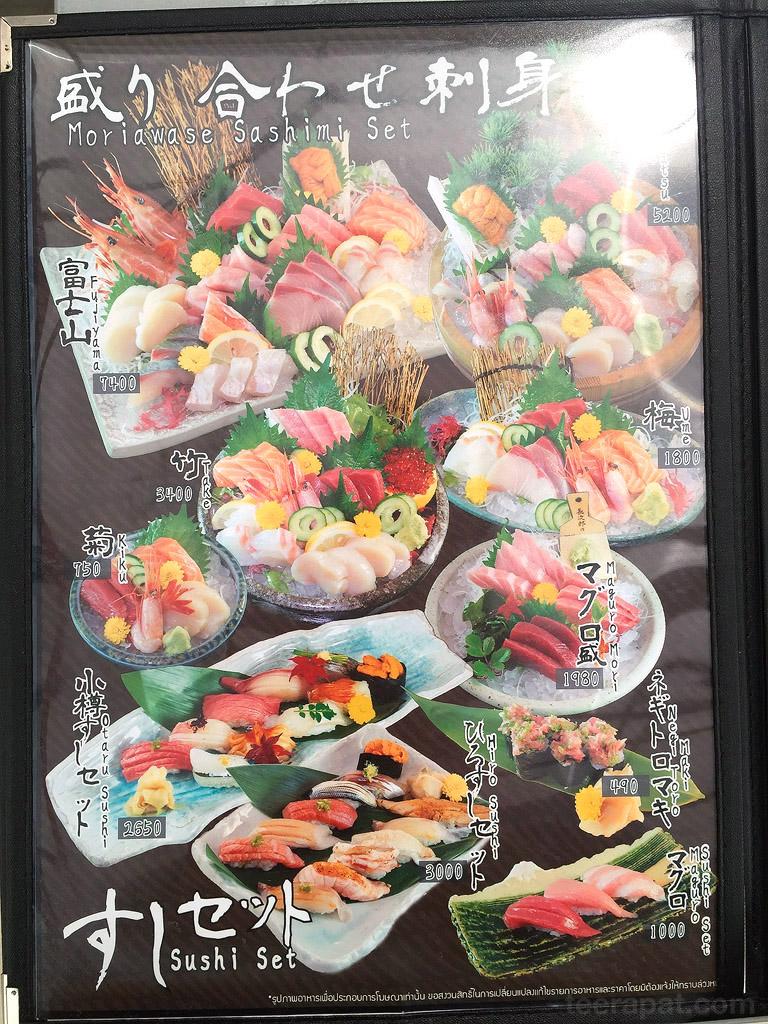 SushiHiro_07