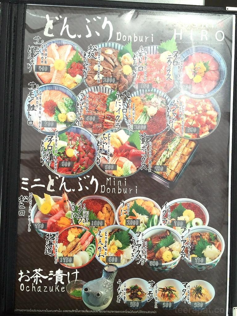 SushiHiro_08