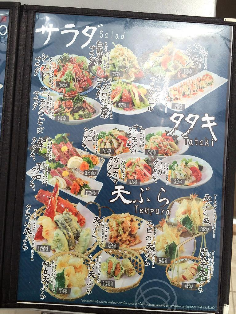 SushiHiro_10
