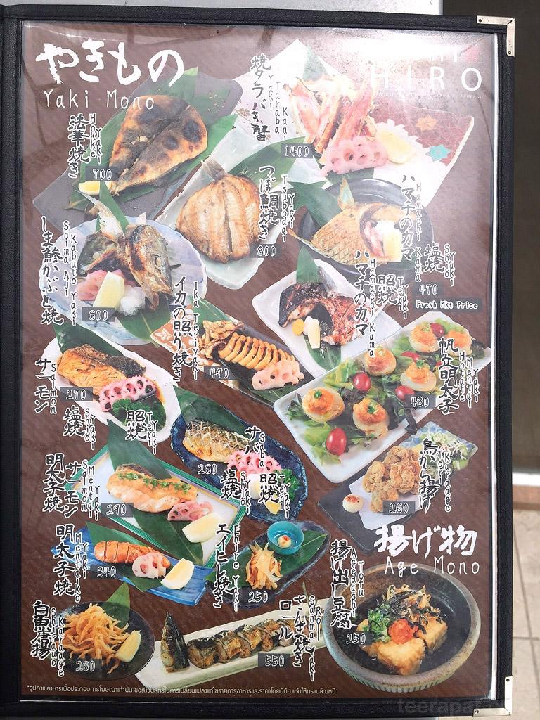 SushiHiro_12
