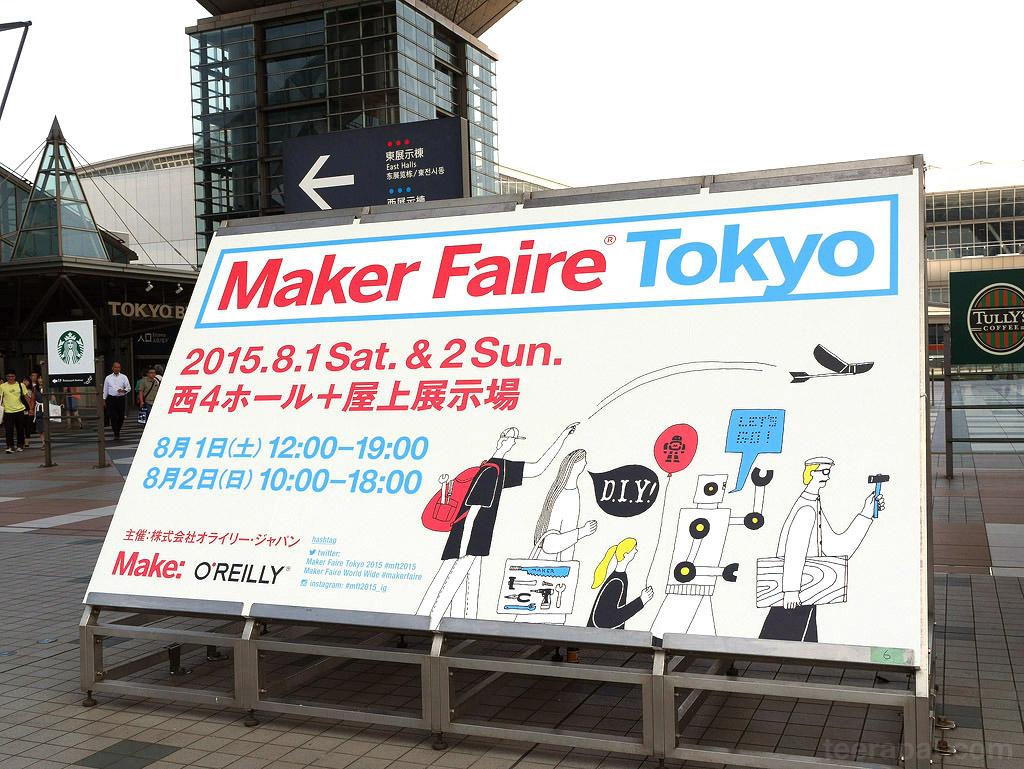MakerFaire15_002