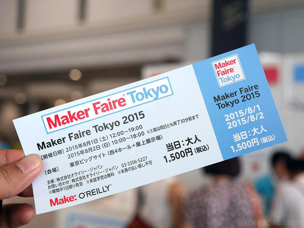 MakerFaire15_005