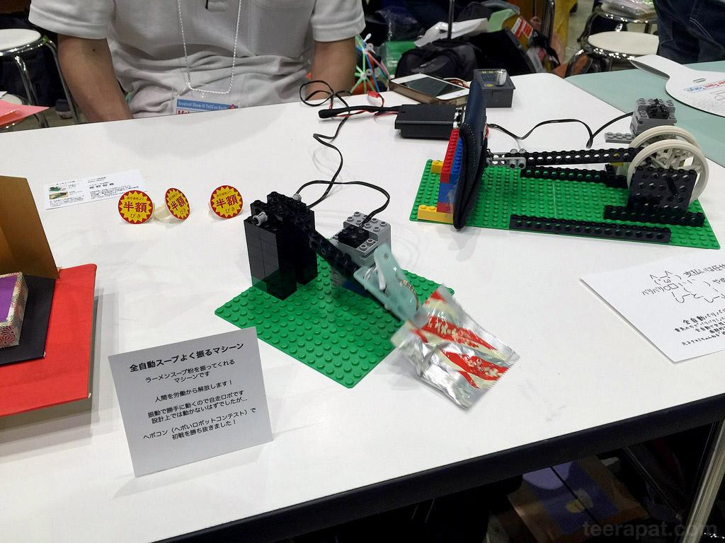 MakerFaire15_206