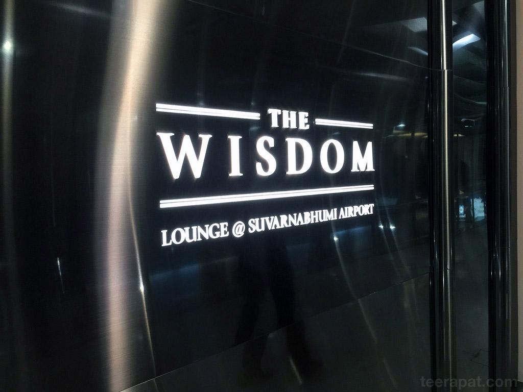 WisdomLounge_02