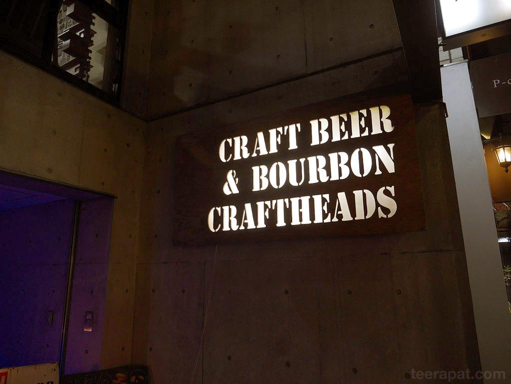 CraftHeads_29