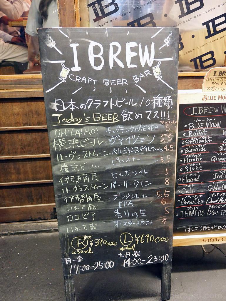 IBrew_14