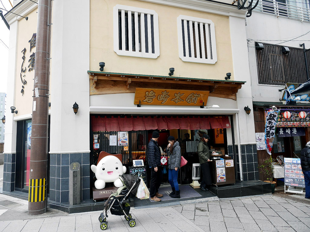 Kyushu2014_0645