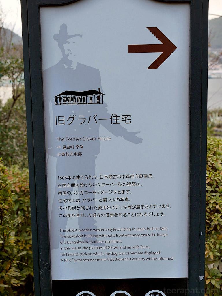 Kyushu2014_0669