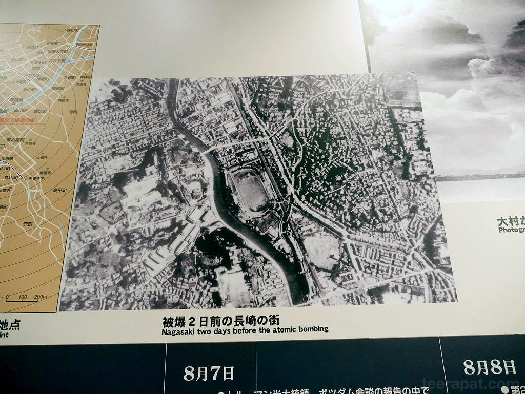 Kyushu2014_0793