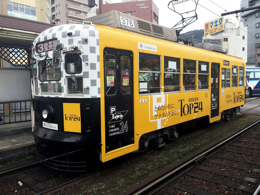 Kyushu2014i_0047