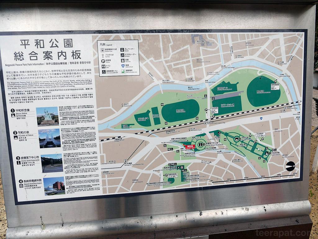 Kyushu2014_0837