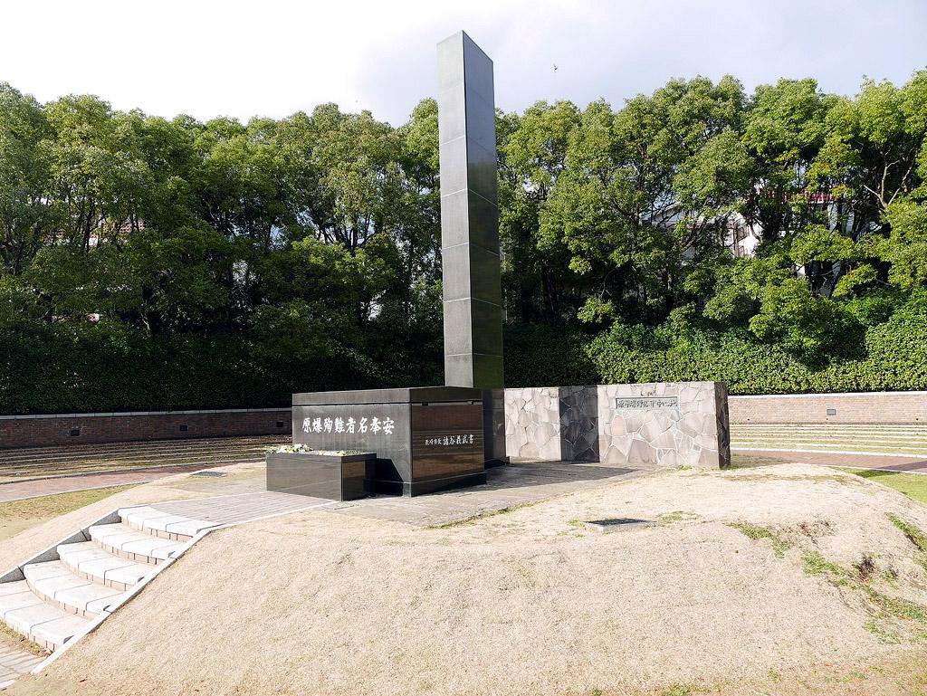 Kyushu2014_0841