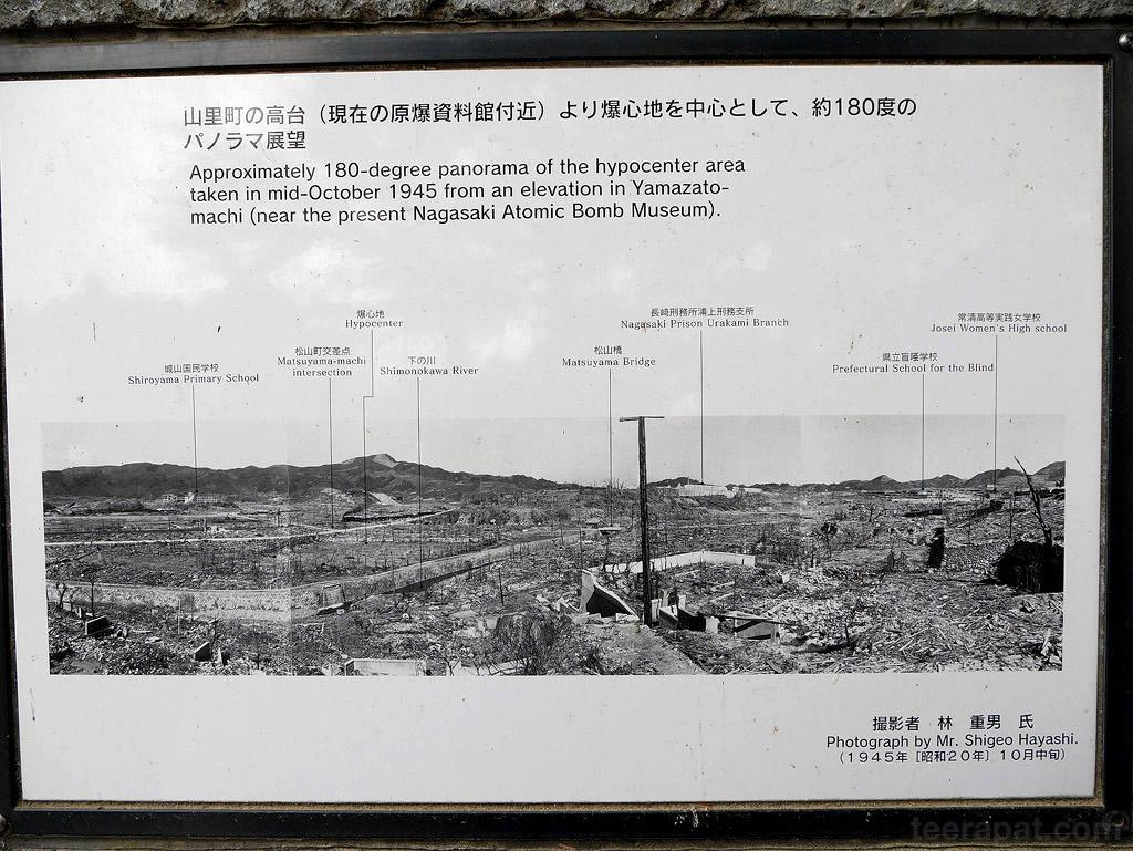 Kyushu2014_0852