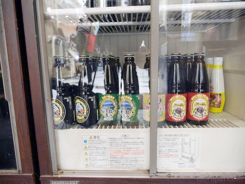 Kyushu2014_0933