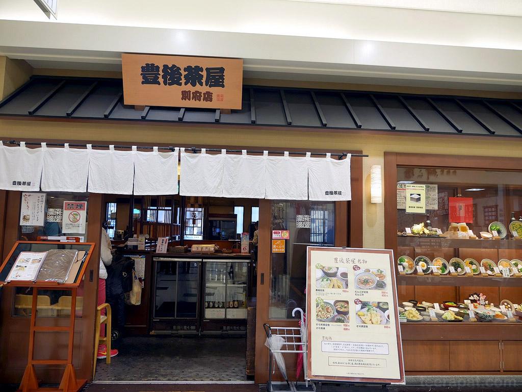 Kyushu2014_0934