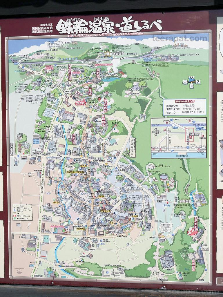 Kyushu2014_1014