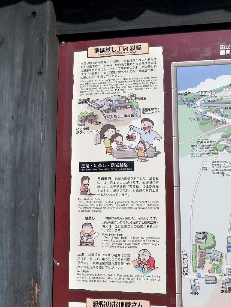 Kyushu2014_1015