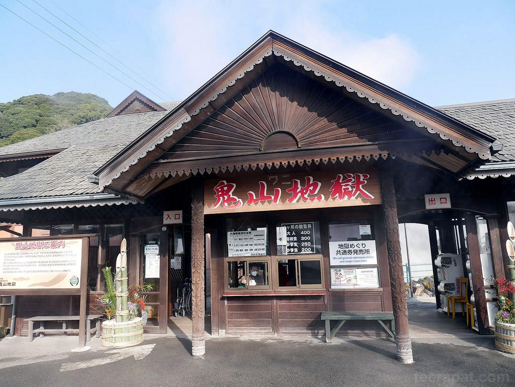 Kyushu2014_1023
